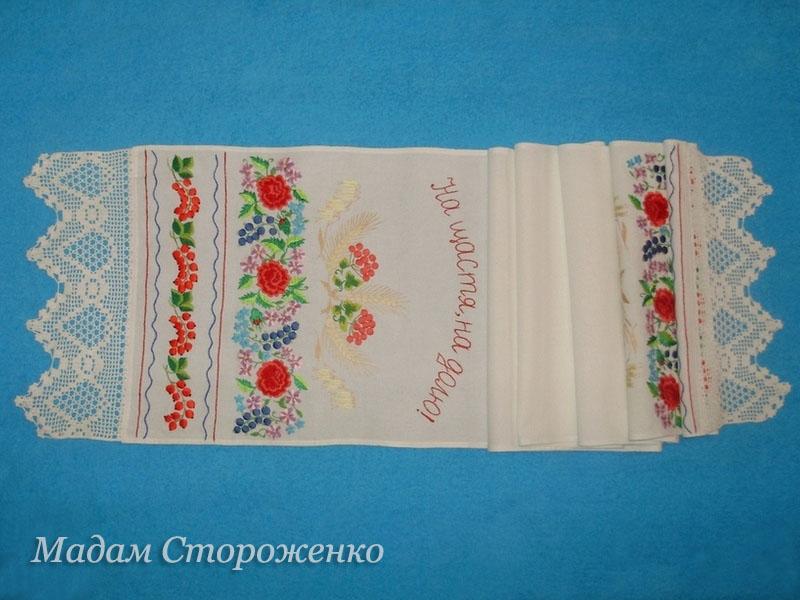 rushnik-ruchnoi-raboty-1a