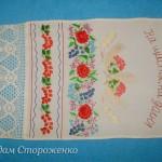 rushnik-ruchnoi-raboty-1h